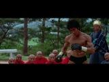 Брюс Ли и  Само Хун (1973) Выход дракона : Начальный поединок
