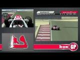 Гран-При Бахрейна (2012) : OnBoard Lap по автодрому Сахир